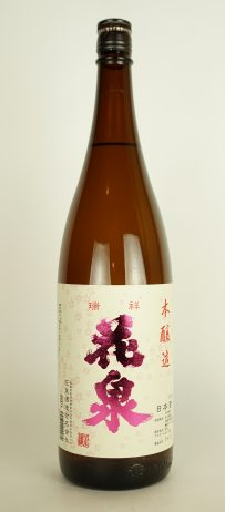 花泉 本醸造