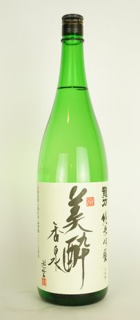 龍力 美酒香泉 純米吟醸