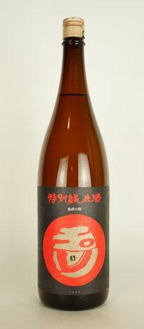 玉川 特別純米