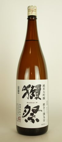 獺祭 純米大吟醸 39