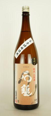 石鎚 純米 土用酒