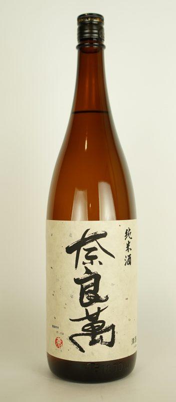 奈良萬 純米