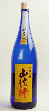 山法師 純米吟醸