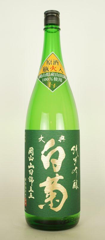 大典 白菊 純米吟醸