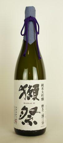 獺祭 純米大吟醸 23