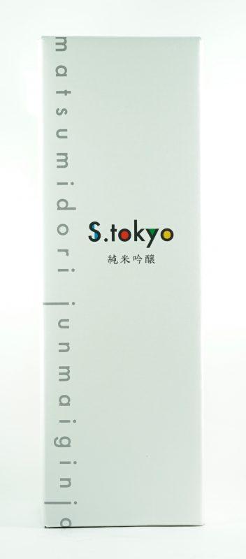 松みどり s-tokyo 箱