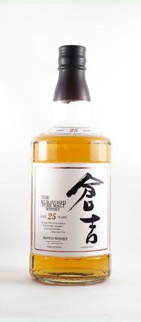 倉吉25年