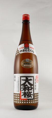 大和桜 本手造り 25